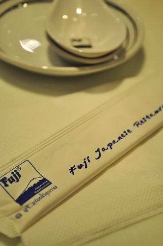 fuji jap