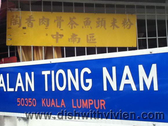TiongNamFishHeadNoodle1
