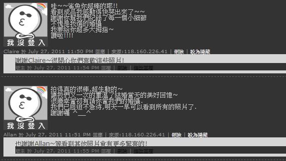 2011.07.10.俊銘