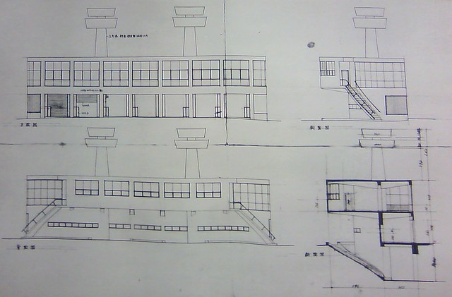 土浦亀城設計の三原橋観光館1