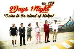 1 Night 2 Days S3 Ep.124