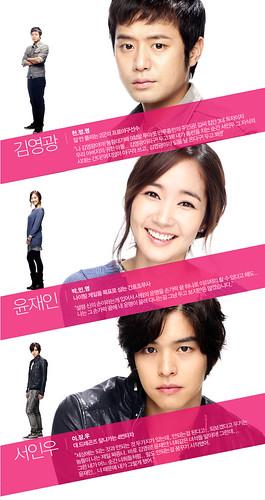 Lady Jan's Neverland: Korean Drama - Man Of Honor (Glory Jane)