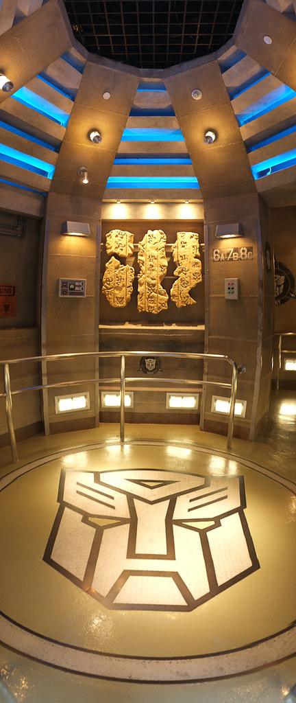 NEST Entrance