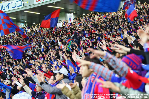 FC東京ゴール裏 vsユナイテッド 2011