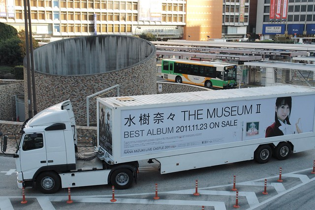 "NANA MIZUKI ""best album The museum II"" and ""LIVE castle 2011"" AD trailer in Shinjuku"