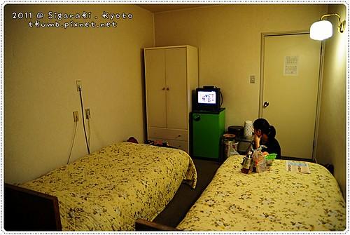 紫香樂民宿 (10).jpg