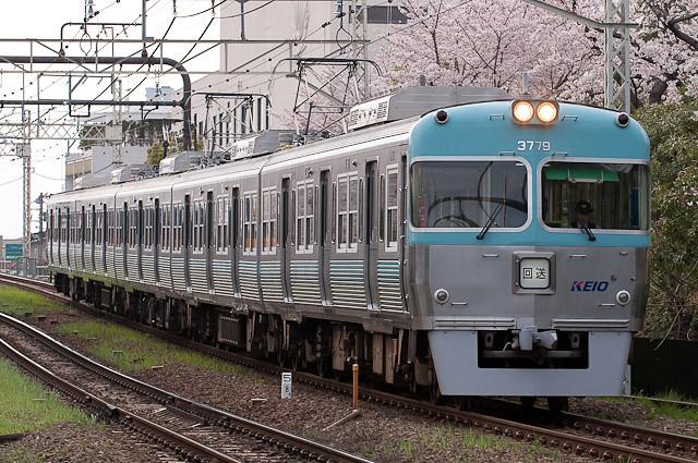 京王電鉄井の頭線3000系 3029F 0410