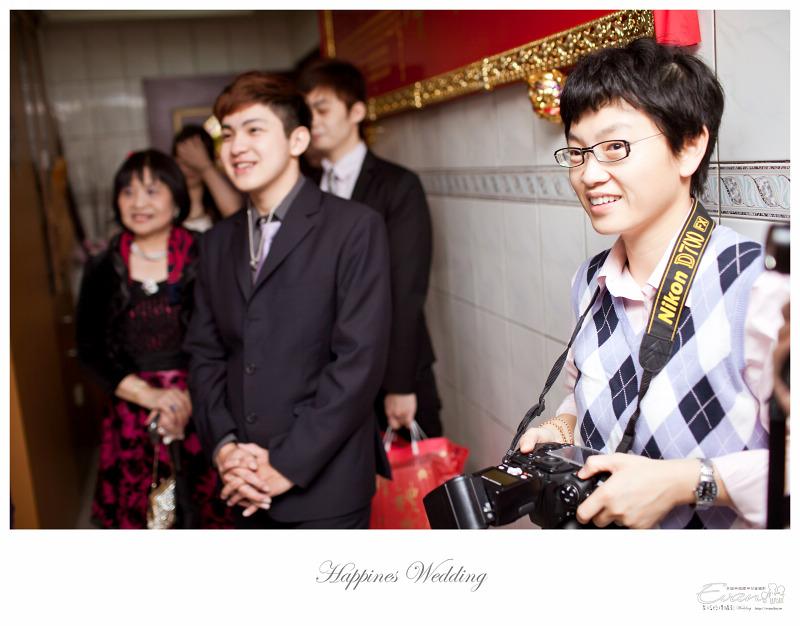 [婚禮攝影] 威智&佳慧  婚禮紀錄_0061
