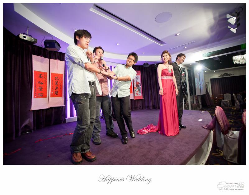 [婚禮攝影] 威智&佳慧  婚禮紀錄_0295