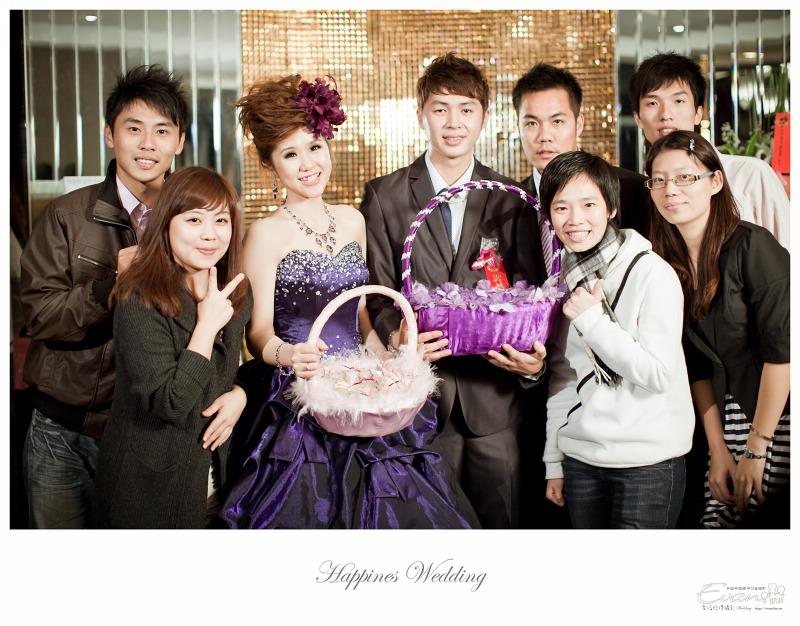 [婚禮攝影] 威智&佳慧  婚禮紀錄_0365