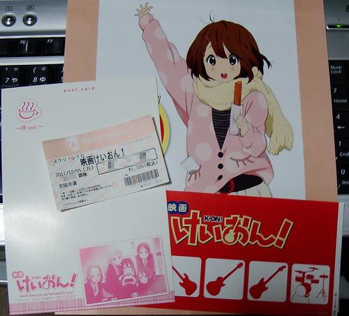 2011/12 映画けいおん!