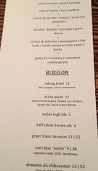 menu from tien ho at batton supper series