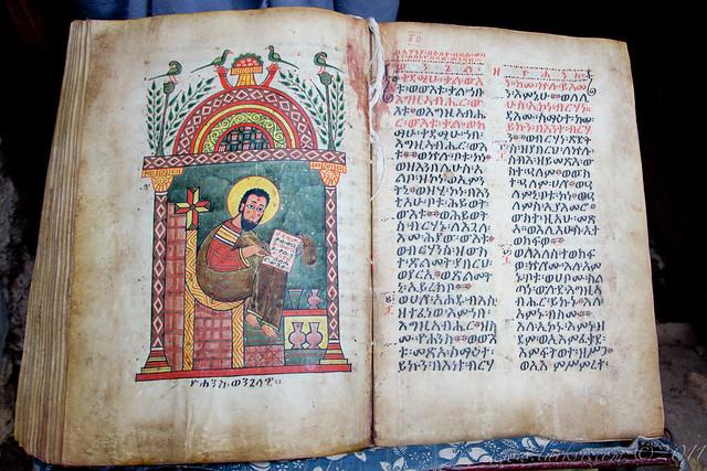 Evangelist Portrait of John and the Beginning of the Gospel of John, Kebran 1 Gospels, Kebran Gabriel Church, Lake Tana, Ethiopia