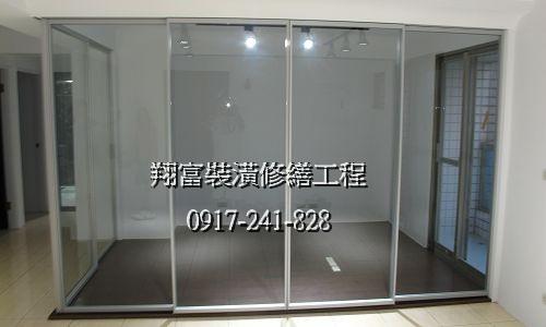 3 徐公館細鋁框拉門隔間