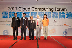 雲端運算應用服務論壇