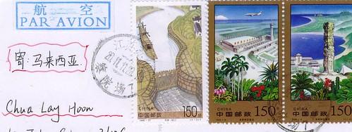 postcard0020