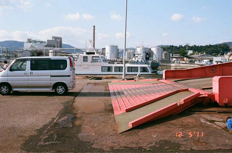 dock (20 of 24)