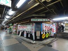 火, 2011-10-25 21:42 - 浅草駅地下道