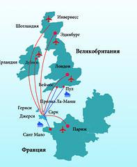 Планируем маршрут тура по Великобритании
