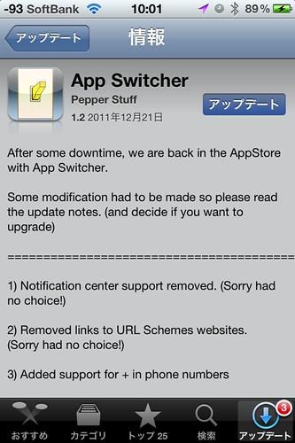 App Switcer 1.2 で通知センターサポート削除される……