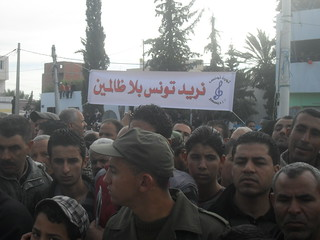 111222 Sidi Bouzid marks revolution anniversary | سيدي بوزيد تحتفل بالذكرى الأولى لانطلاق الثورة | Sidi Bouzid marque l'anniversaire de la révolution
