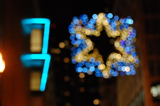 Neon + holiday bokeh