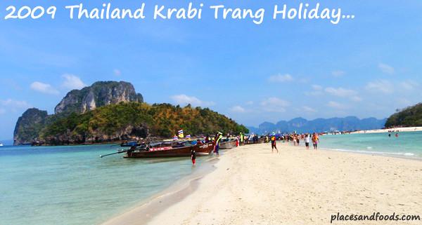 Krabi Trang Banner