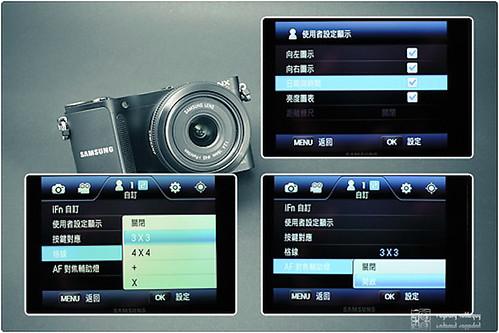 Samsung_NX200_menu_13