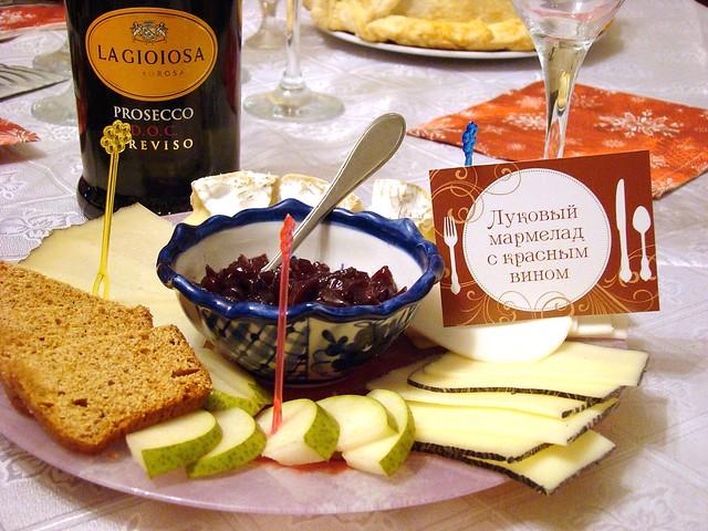 сырная тарелка 2