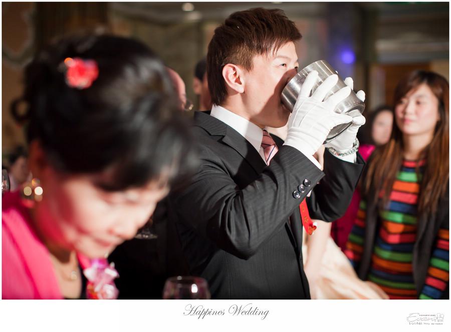 婚禮紀錄 緯洋&純華 _0166
