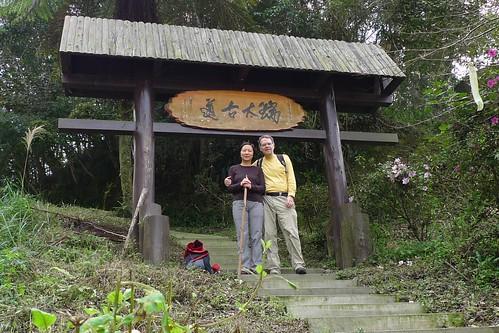 Ruili Trailhead - Ruili-Fenqihu Trail - Fenqihu, Taiwan