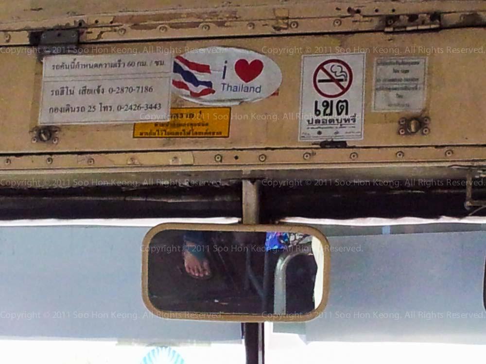Passenger View @ Bangkok, Thailand