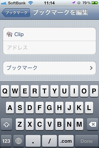 iPhone/iPad Clip to Everonte