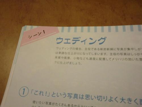 20120113マイブック公式マニュアル-006