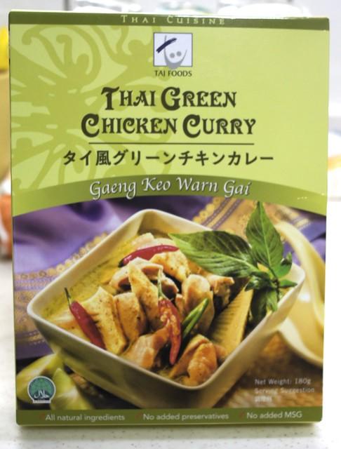 タージフーズ タイ風 グリーンチキンカレー
