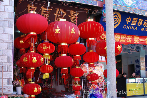 red lanterns for sale