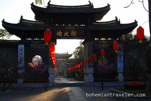 gate at Confucian Temple in Jianshui (2)