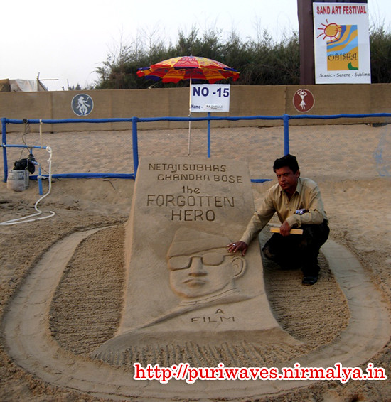 Sand Art – Remembering birthday Nataji Subhas Chandra Bose