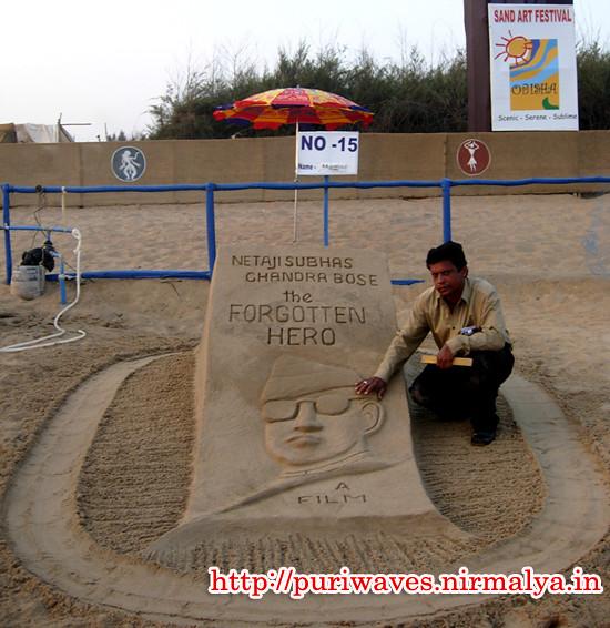 Sand Art – Remembering birthday Nataji Subhas Chandra Bose