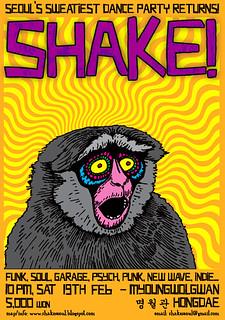 SHAKE! #5