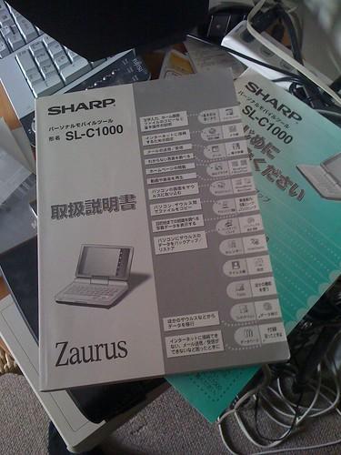 Zaurus SL-C1000