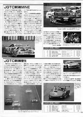 1998_01_carmagazine_spider_gt0001