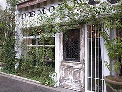 DEMODE 10/デモデ テン