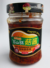 Mushroom sauce, extra garlic