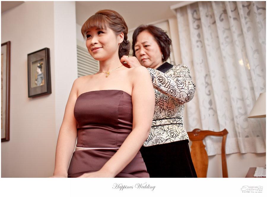 婚禮紀錄 婚禮攝影_0053