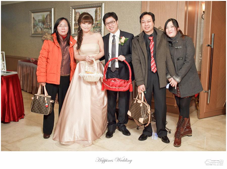 婚禮紀錄 婚禮攝影_0252