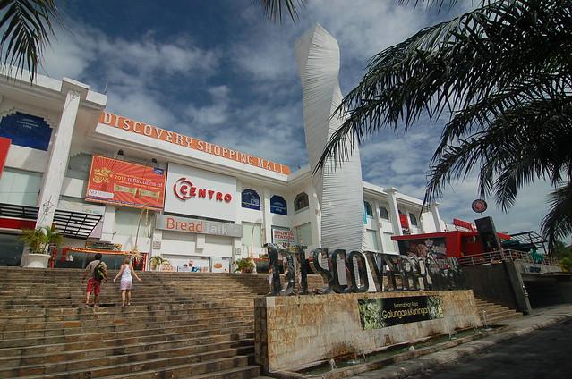 Discovery Shopping Mall, Kuta, Bali, Indonesia