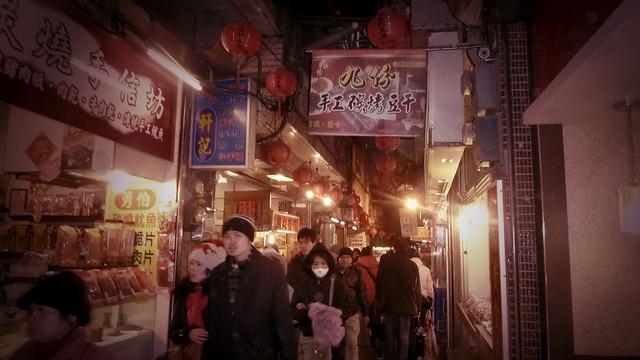 chuifen street 2