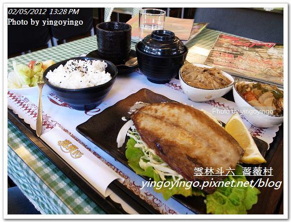 雲林斗六_薔薇村20120205_R0051236