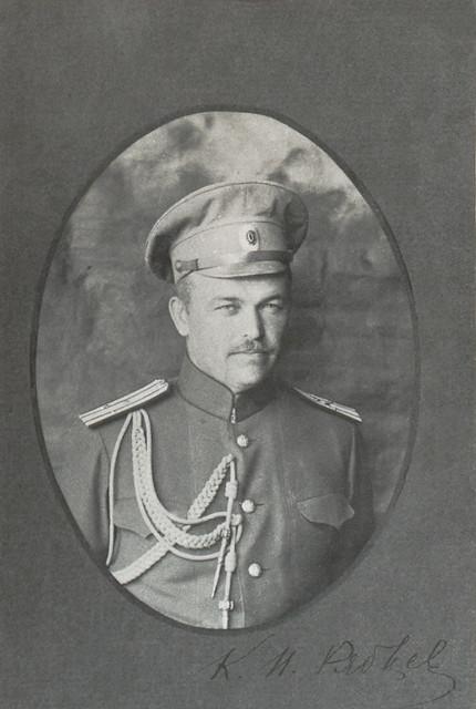 полковник Рябцев Константин Иванович